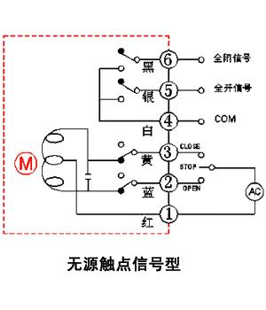 电动执行器接线原理图
